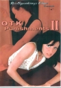 Real Spankings OTK Punishments 2