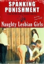 Spanking Punishment Naughty Lesbian Girls  KURZZEITREDUZIERUNG!