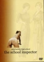 DVD_filmextreme the school inspector - Sonderangebot