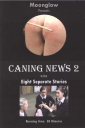 Moonglow Caning News 2