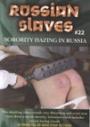 Grausame Initiationsriten auf einer Mädchenschule Russian Slaves