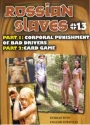 Russian Slaves 13